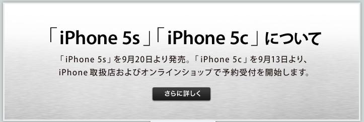 スクリーンショット 2013-09-11 11.14.24