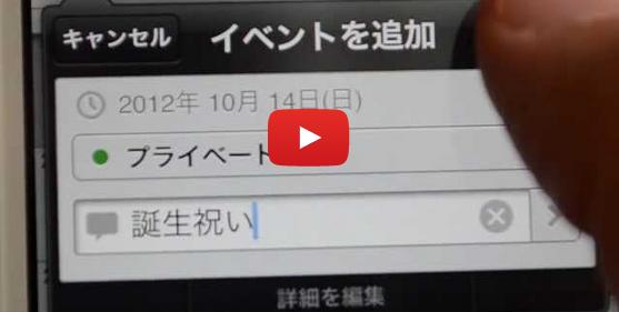 スクリーンショット 2013-06-14 16.18.58