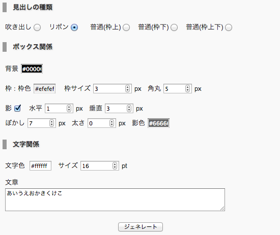 20130914midashidesign_002.0