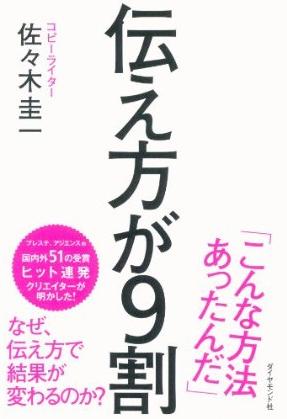 20130925books