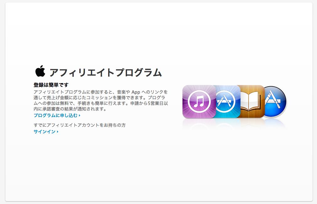 スクリーンショット 2013-08-31 12.57.04