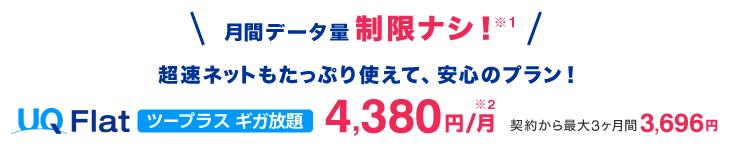 スクリーンショット 2015-03-15 0.55.03