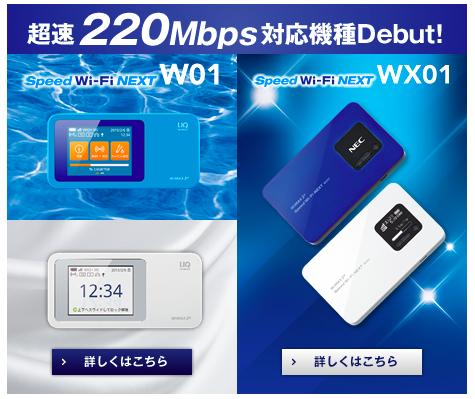 w01-wx01